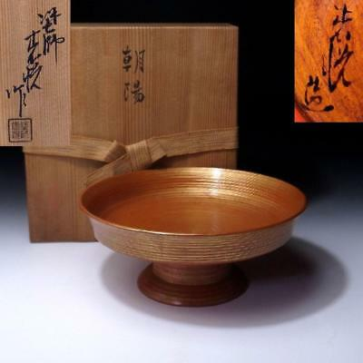 IQ3: Japanese Lacquered Wooden Tea Plate by 1st class artisan, Hyoetsu Miki