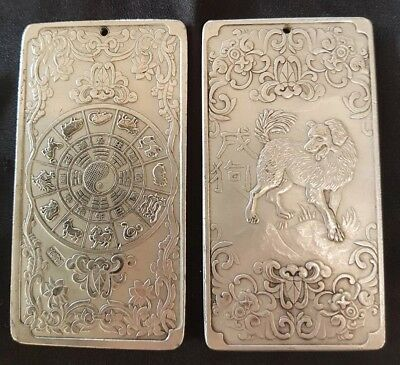Huge 9cm Chinese Export Silver Nepal Tibet Zodiac Year of Dog Pendant 133 grams