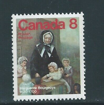 Canada #660ii Single Fluorescent  Smooth Paper Variety MNH **Free Shipping**