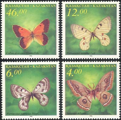 Never Hinged 1996 Butterflies complete.issue. Unmounted Mint Benin Block16