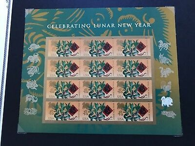 #5254 Lunar (Chinese) New Year of the Dog - Forever 2018 Sheet of 12 MNH