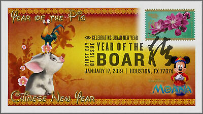 Chinese Lunar Year of the Pig - Boar 2019 First Day Cover PUA #652