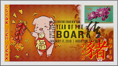 Chinese Lunar Year of the Pig - Boar 2019 First Day Cover #123