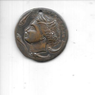 VINTAGE  SIRACUSA GREECE BRONZE MEDAL  28MM MAN & HORSE on back SUPER PATINA