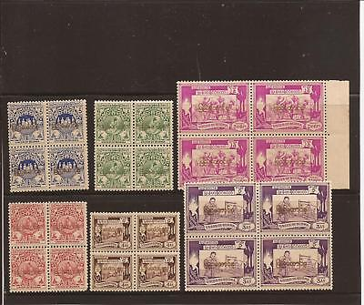 BURMA-1949 issues(6 blocks of 4) with unlisted wrong color overprints