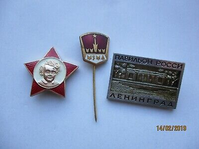 SALE: USSR RUSSIAN MILITARY ARMY STAR WW2 ? LENIN STALIN VINTAGE PIN BADGE 99p