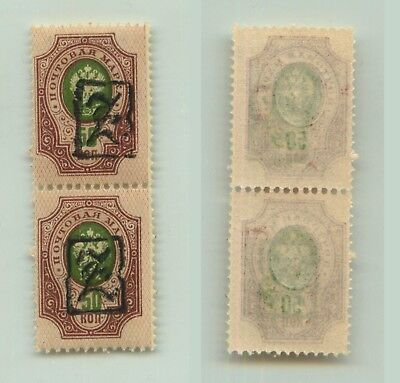 Armenia 1919 SC 42 mint black Type A vertical  pair . e9380
