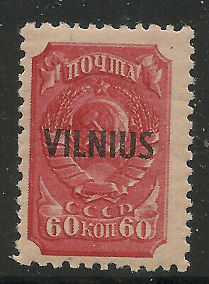 Lithuania - German Occupation Michel Nr.   16  Mint Never Hinged