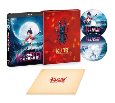 KUBO-KUBO AND THE TWO STRINGS-JAPAN BLU-RAY+DVD Q85 zd