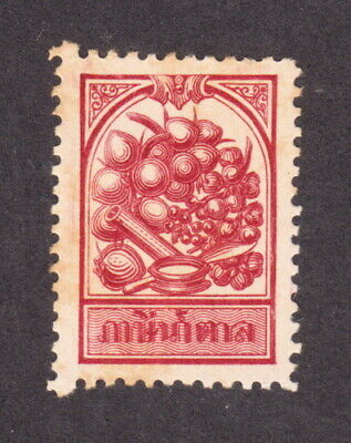 2 Thailand revenues fiscals agriculture sugar tax 1903 red mint no gum as issued