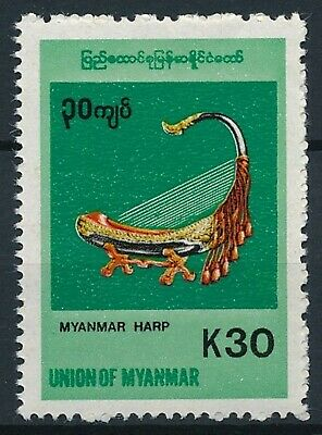 [H15984] Myanmar 1999 Good stamp very fine MNH Value 35$