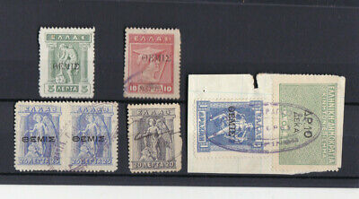 Greece.192? 6 Values Of Litho Issue,ovpt.  `θεμισ`, Used Αs Lawer Revenues