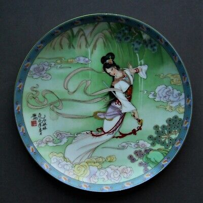 Ancienne assiette Chinese Imperial Jingdezhen 1989 Lady White Legends Wesh Lake
