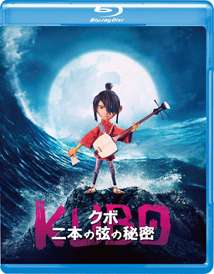 Kubo-Kubo And The Two Strings-Japan Blu-Ray L60