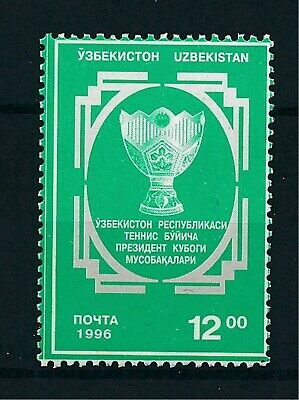 [H12027] Uzbekistan 1996 : Good Very Fine MNH Stamp - $20