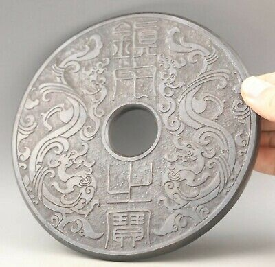 Chinese old natural jade hand-carved double dragon statue pendant 5.9 inch