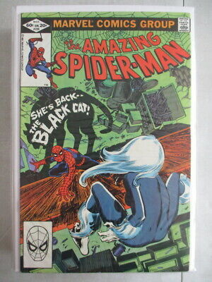 Amazing Spider-Man Vol. 1 (1963-2014) #226 VF+