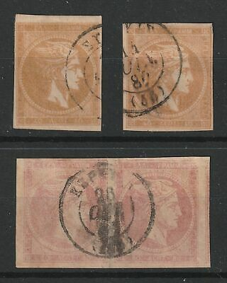 Greece 1875 40L (2X) + 80L pair with control numbers