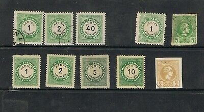 GREECE - Lot of old classic stamps