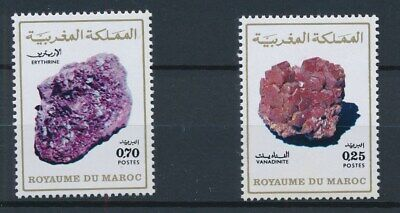 [71077] Morocco 1974 Minerals good set Very Fine MNH stamps