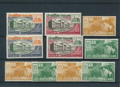 [120534] Thailand good lot of stamps very fine MNH