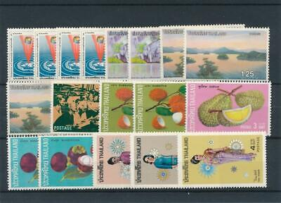 [120571] Thailand good lot of stamps very fine MNH