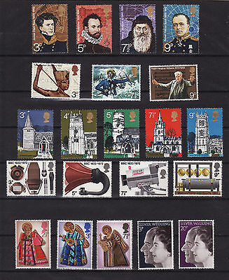 GB 1972 Commemorative Stamps, Year Set~Unmounted Mint~UK Seller