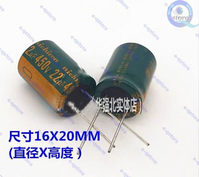 2 pcs nichicon 450V 22UF electrolytic capacitor 16X20mm for LCD computer repair