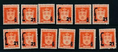 [122093] San Marino 1947 good sets (6) of stamps very fine MNH