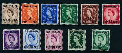 [122484] Bahrain 1957 good set of stamps very fine MNH