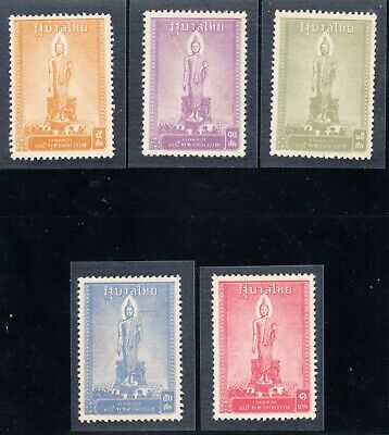 Thailand Revenues 1957,  2500 years Buddha, mint no gum as issued, complete set