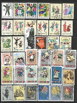 M_________Peoples Republic Of China Used Small Lot