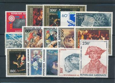 [111776] Gabon good Lot very fine MNH Airmail Stamps
