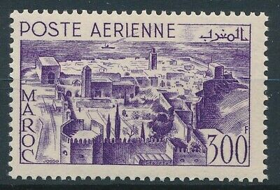 [32142] Morocco 1951 Good airmail stamp Very Fine MNH
