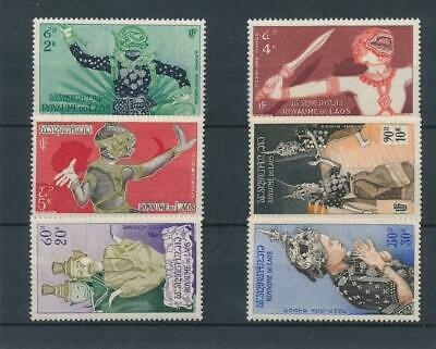 [32176] Laos 1955 Good airmail set Very Fine MNH stamps