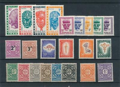 [32186] Ivory Coast Good lot postage due stamps Very Fine MNH
