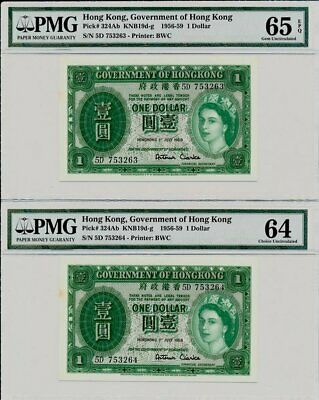 Government of Hong Kong Hong Kong  $1 1958  PMG  65EPQ/64 2 Pcs in cont. no