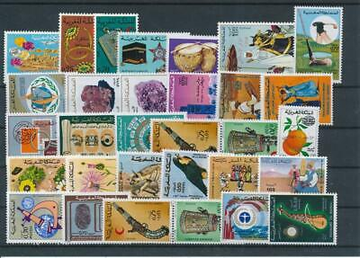 [G100141] Morocco good Lot very fine MNH Stamps
