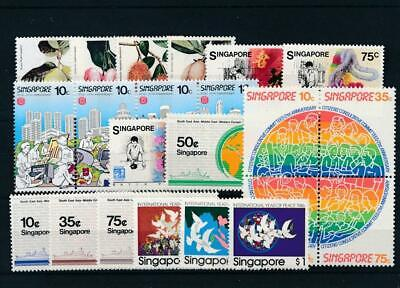[15630] Singapore : Good Lot of Very Fine MNH Stamps