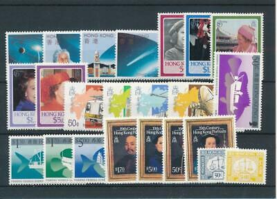 [15679] Hong Kong : Good Lot of Very Fine MNH Stamps