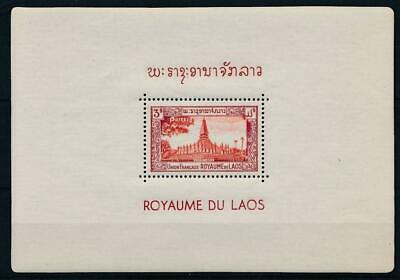 [16201] Laos 1952 : Good Very Fine MNH Sheet From Booklet