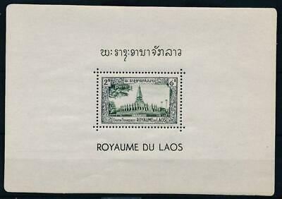 [16202] Laos 1952 : Good Very Fine MNH Sheet From Booklet