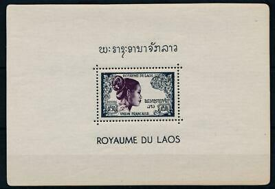[16214] Laos 1952 : Good Very Fine MNH Sheet From Booklet