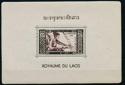 [16215] Laos 1952 : Good Very Fine MNH Sheet From Booklet