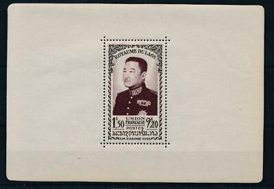 [16218] Laos 1952 : Good Very Fine MNH Sheet From Booklet