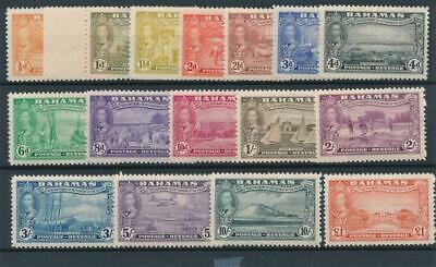 [51031] Bahamas 1948 good set MH Very Fine stamps $90