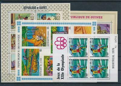 [G47885] Guinea : Good Lot of 4 Very Fine MNH Sheets