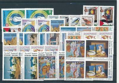[G47939] Tunisia : Good Lot of Very Fine MNH Stamps