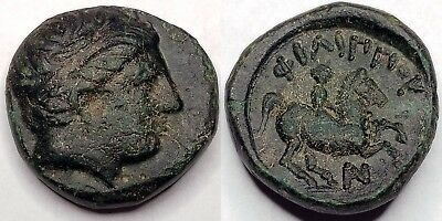 359-336BC Ancient Macedonia Philip II AE18 - Father of Alexander the Great