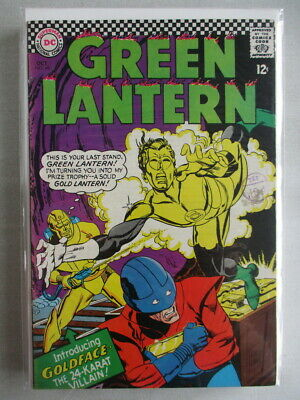 Green Lantern Vol. 2 (1960-1988) #48 FN/VF